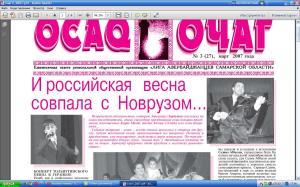скр2007-03