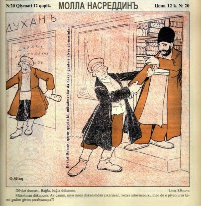 1910-20 Dövlət duması bağla dükanı